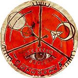Guruzsmás - Nortyx Hangstúdió